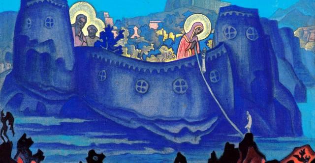Труды Богоматери Рериха: Богородица и художник