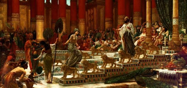 Сокровища Соломона, царя Израиля
