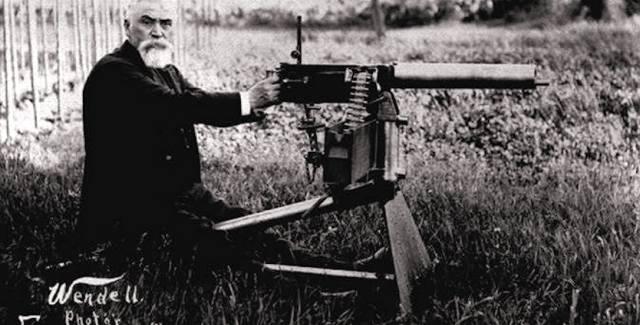Хайрем Максим и его пулемёт