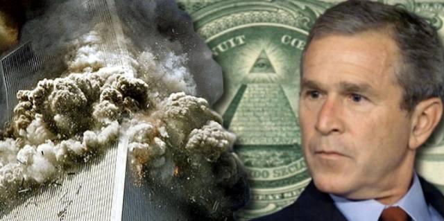 Заговор 11 сентября 2001: Конспирология теракта