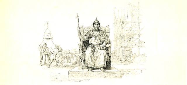 Иван I Калита: Расцвет Москвы
