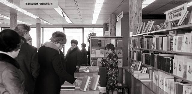 Почему в СССР книги были дефицитом?