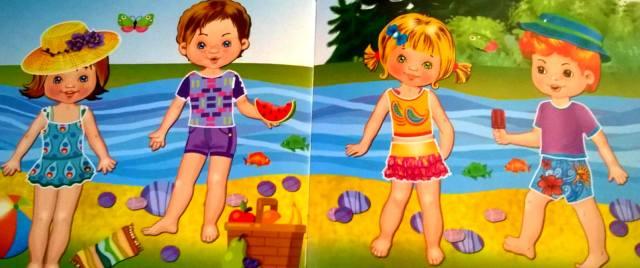 Характер ребёнка по времени года