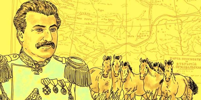 Николай Пржевальский: Большая игра в Азии