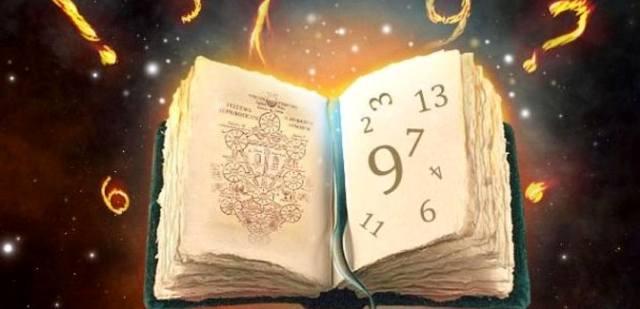 Судьбоносные числа в нумерологии