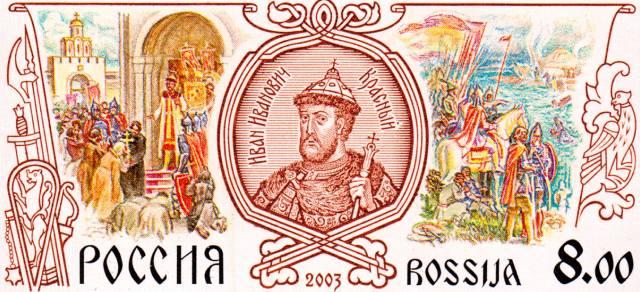 Иван II Красный: Внутренняя и внешняя политика