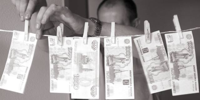 Фальшивые деньги — история и современность