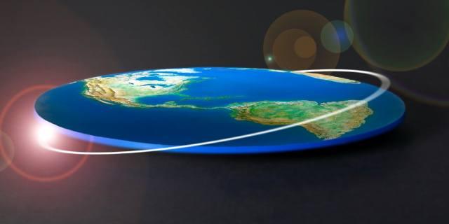 Какую форму имела Земля?