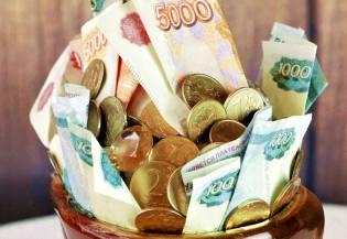 Фото: как разбогатеть — интересные факты