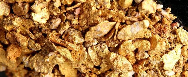 Как возникло золото и золотой стандарт?
