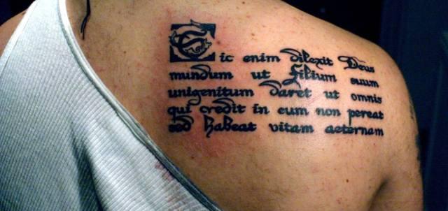 Татуировка — код судьбы