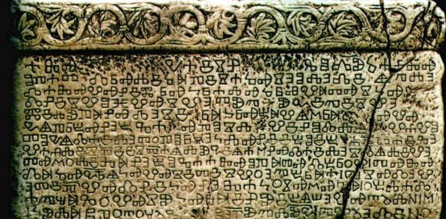 Кириллица — как была создана славянская письменность?