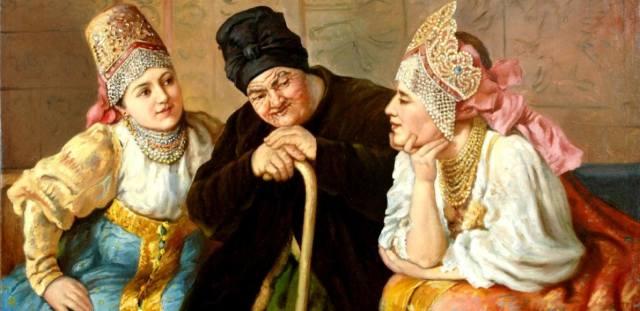 Работа свахи — история ремесла