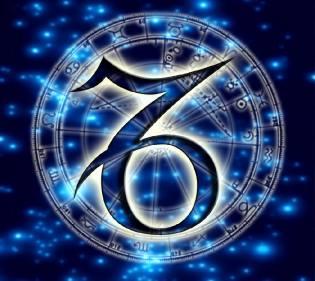 Фото: Козерог — гороскоп на июнь