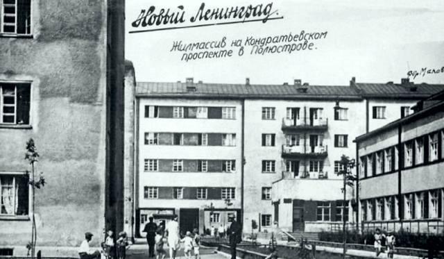 Кондратьевский жилмассив Новый Ленинград в Полюстрово