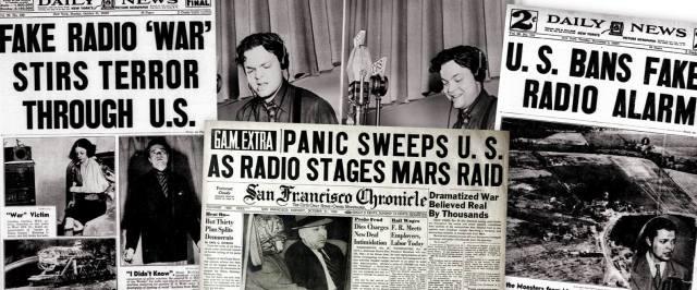 Массовая паника — истерия по недоразумению