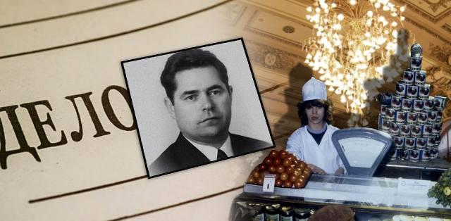 Юрий Соколов: Дело Елисеевского гастронома