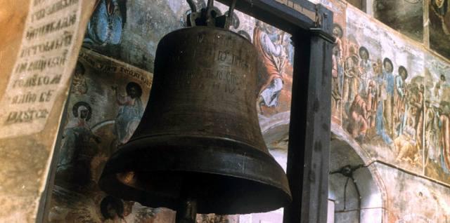 Зачем на Руси наказывали церковные колокола?