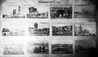 Фото: пожар в Сызрани — интересные факты