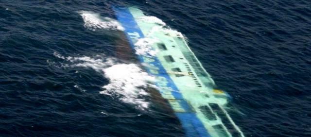 Крупнейшие морские катастрофы XX века