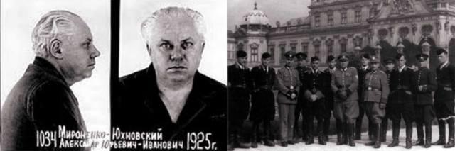 Александр Юхновский: Зверства палача по кличке Алекс Лютый
