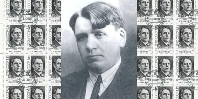Эммануил Квиринг — первый секретарь ЦК КП(б)У