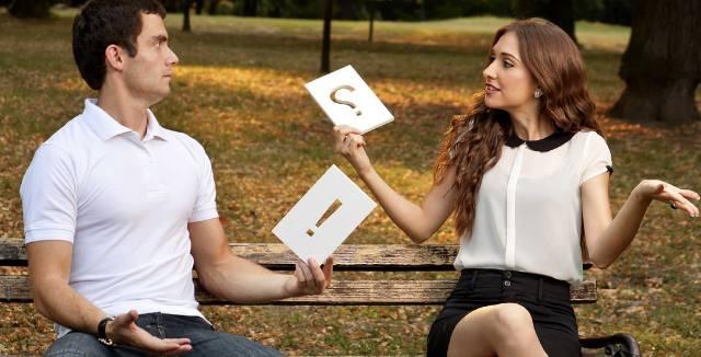 Как по адресу определить отношения будущей пары