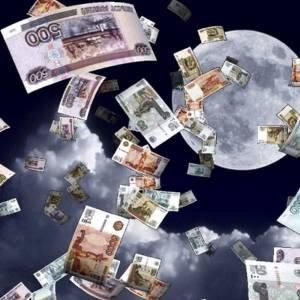 Фото: денежные обряды в полнолуние