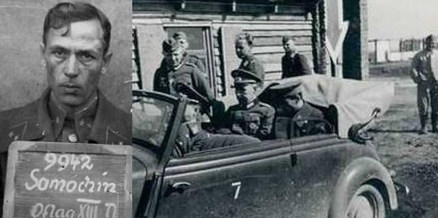 Генерал-майор Александр Самохин - предательство