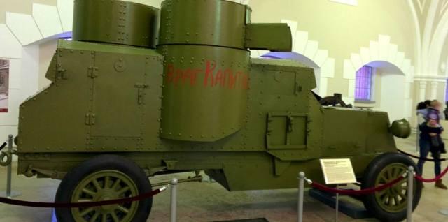 Бронеавтомобиль Остин для Ленина - история бронемашины